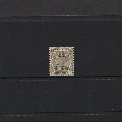 GB QV ''IR OFFICIAL'' SG O4 (surface printed SG161) 6d grey.Plate18. V nice used