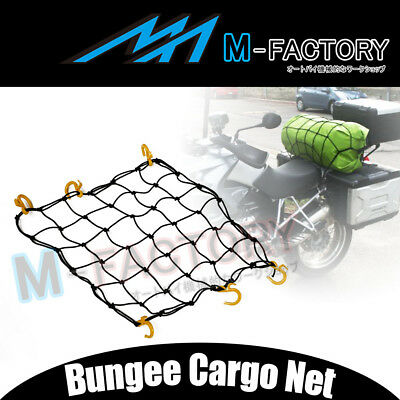 "Motorcycle POM Hook For Helmet Luggage Rack Vehicle 502YP Cargo Net 18""x18"""