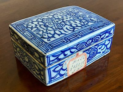 Early Chinese Porcelain Box And Cover, Painted With A Dragon. Qing. Wax Seals.