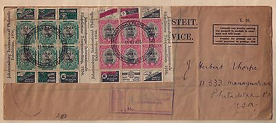 South Africa 1936 Cover with SC#72-73 full blocks of 6 from Johanesburg to USA