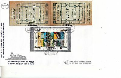 Israel 1992 100 Years of the Jaffa-Jerusalem Railways Booklet FDC