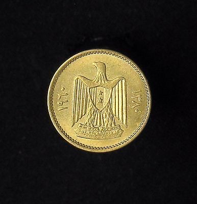 1960 Syria 2 1/2 Piastres BU Brilliant Uncirculated