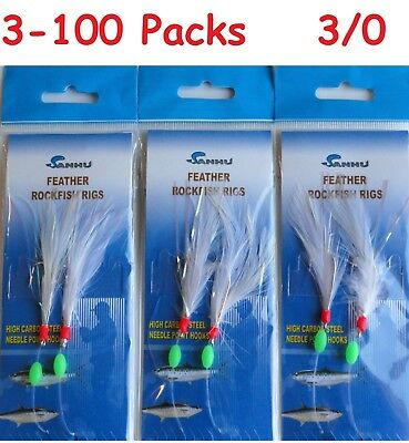 3,5,10,24,100 Packs Size 3/0 Rock Cod Feather Rigs White Feather Rockfish Bait
