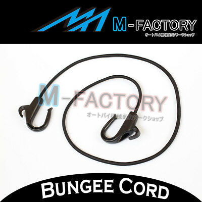 Black Bungee Cord 100mm POM Hooks Durable Top Quality For Motorcycles 102RSE
