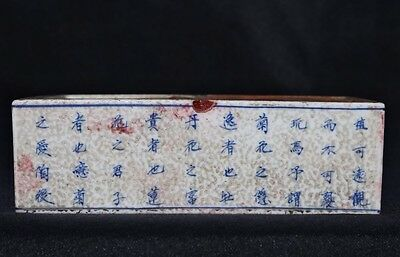Exquisite Antique Carved China Porcelain Ink Stone Inkslab Marked JiaQing