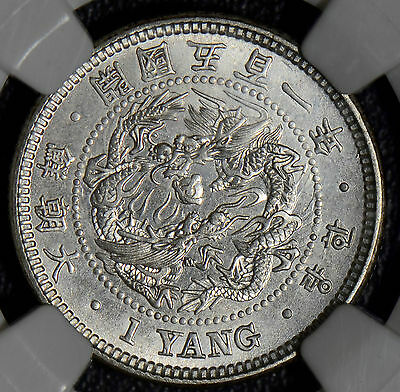NG0436 Korea 1892 Yang silver NGC MS65 super rare in this condition!  One was so