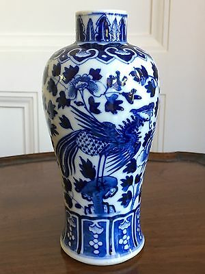 A Chinese Porcelain Vase, Qing, 19th Century. Four Character Mark. 19cm High.