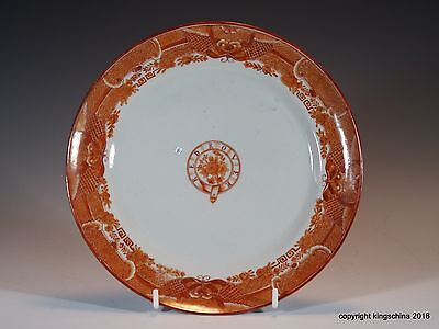 RARE CHINESE ARMORIAL PLATE RED ROVER opium ship EIC JARDINE MATHESON HONG KONG