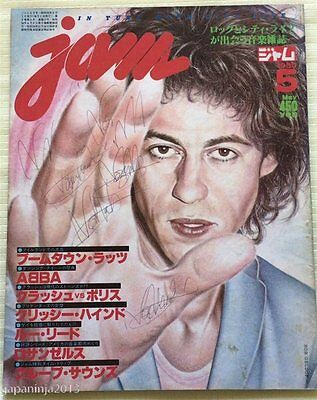 JAM 5/1980 Japan Music Magazine Kate ABBA Boomtown Rats Lou Reed