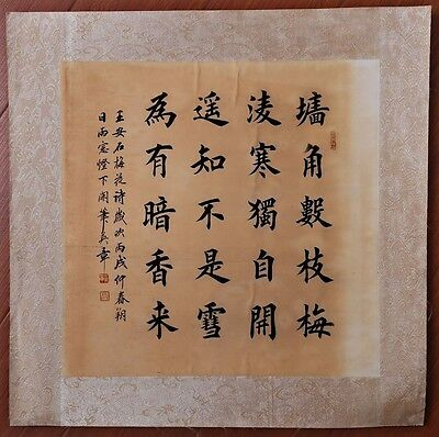 Exquisite Unique Paper Chinese Calligraphy Old Hand Painting Marked PP406