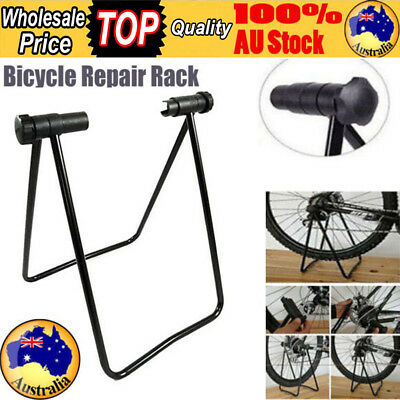 Cycling Bicycle Bike Repair Storage Parking Floor Stands Rack Holder Folding ADS