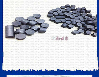 OD=14mm Graphite Round Disc Pad Rod cylinder column Lubricant particles #AR83 LW