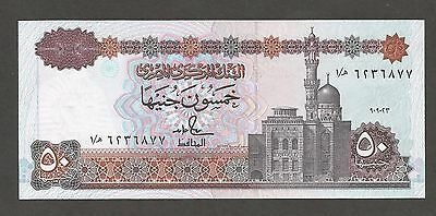 Egypt 50 Pounds 1993, UNC; P-60; L-326a; Mosque, Temple colums; Pharaonic boat