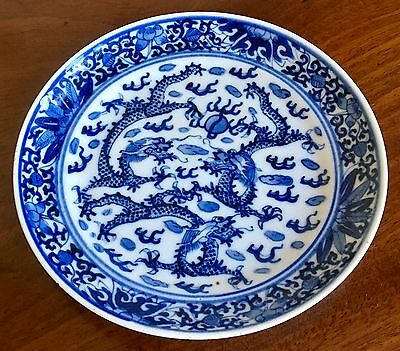 A Chinese Porcelain Blue Painted Dish, Three Dragons With Pearl, Qing, 15.4cm.