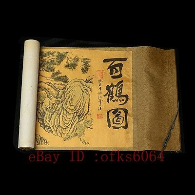 Collection of Chinese scroll painting on silk Crane figure NRR033