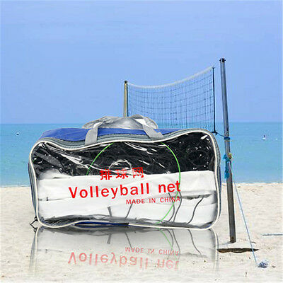 9.5M x 1M Volleyball Net Official Sized Replacement Standard Fast AU ship