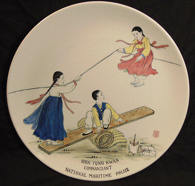 "40's Couple Peacock Korean Ironstone Seesaw 12"" Charger Plate Maritime Police"