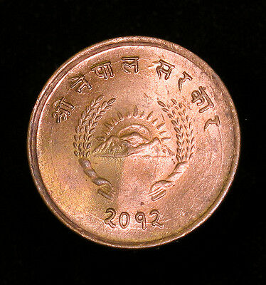 1955 VS 2012 Nepal 5 Paisa Uncirculated