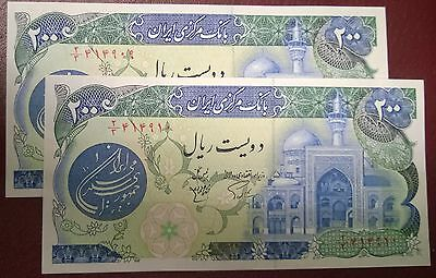 PAIR IRAN P127 Islamic Republic 200 RIALS BANKNOTES Consecutive UNCIRCULATED