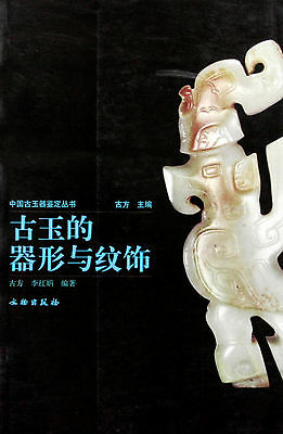 The Shapes and Patterns of Archaic Jade