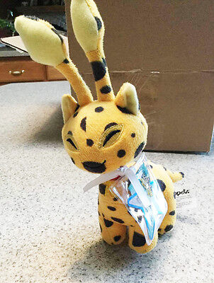"NEW Neopets SPOTTED AISHA 9"" Plush w/ Unused KeyQuest Tag Code! Jakks Pacific"