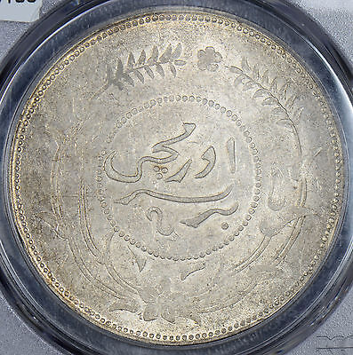 PC0185 China 1917 Sar silver PCGS AU58 tael sinkiang lustrous rare in this condi