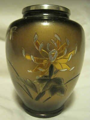 "Japanese Mixed Metal Etched 4.75"" Vase w/Silver/COPPER Inlay"