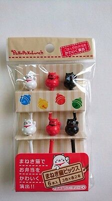 Lunch Box Bento Accessories Fork Picks Beckoning Cat 6pcs Ship to Worldwide