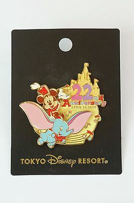 Tokyo Disney Resort Pin TDL 22nd Anniversary 2005 Mickey Dumbo TDR JAPAN