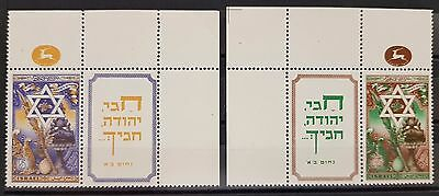 ISRAELE 1950 Nuovo Anno 5711 MNH**