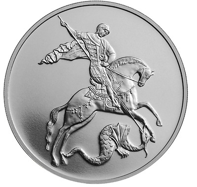 2016 RUSSIA 3 R RUBLE Rubel SILVER 1 OZ Saint George the Victorious