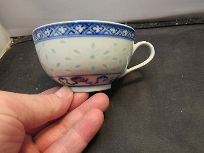 antique chinese tea cup
