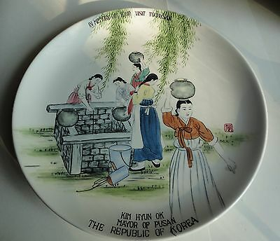 "Vintage 12"" Diameter Handpainted Couple Peacock Korea Ironstone Plate"