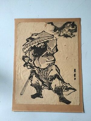 Antique Mid 1700s Japanese Woodblock Print No Censor.