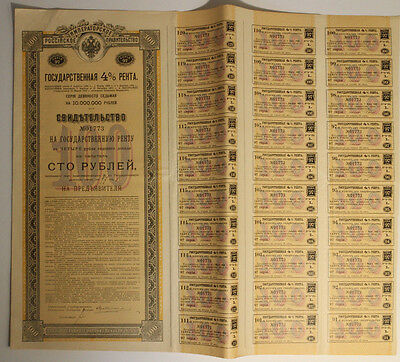 1914 Russia 12 consecutive 100 Rouble Imperial Treasury Bonds + Coupons