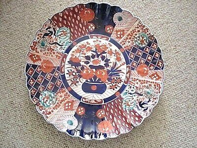 ANTIQUE VERY LARGE 40.5cm JAPANESE CHARGER IMARI PATTERN FLORAL HAND PAINTED