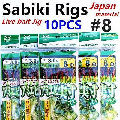 10 X Sabiki (Japan), Size #8, Live Bait Jigs, Yellow Tail, Fishing Rig, #Pink8