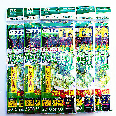 10 X Sabiki (Japan), Size #6, Live Bait Jigs, Yellow Tail, Fishing Rig, #Pink10
