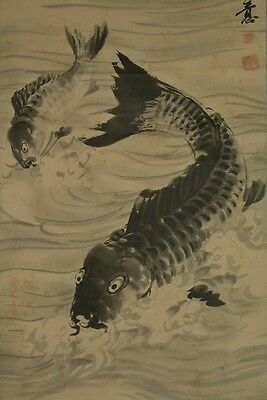 Hanging Scroll Carp Japanese Painting Asian Antique Picture Japan Old ink a038