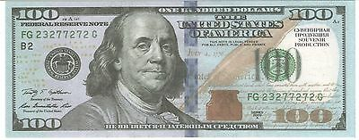 100*** DOLLARS SOUVENIR BANKNOTE 1 pack - NEW - Similar size - Good Joke - Prank