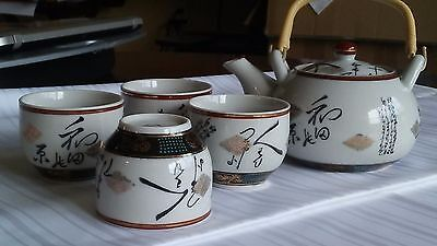 Authentic Japanese Tea Set with 4 cups