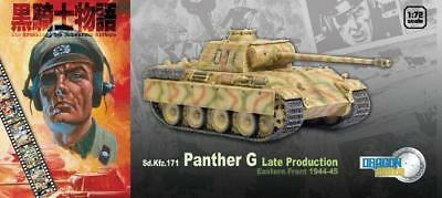 Dragon 60414 1/72 Sd. Kfz. 171 Panther G Late Production Eastern Front 1944-45