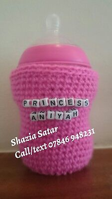 Crochet baby bottle cover 9oz