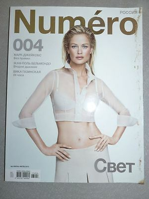 Magazine mode fashion NUMERO russia #4 2013