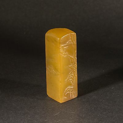 A Yellow Soapstone Seals from China