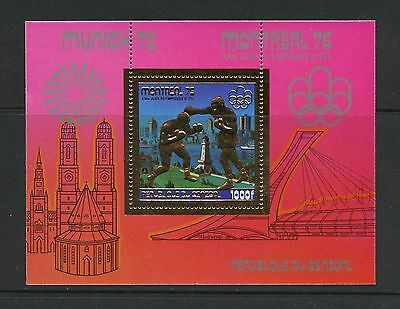Senegal 1976  #MB28  Olympics Boxing Montreal  gold embossed sheet  MNH K692