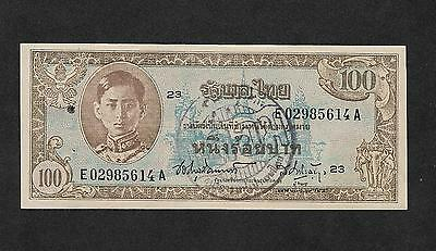 Thailand Siam 100 Thai baht 1946 ND King Rama VIII US Printing Extremely rare!!!