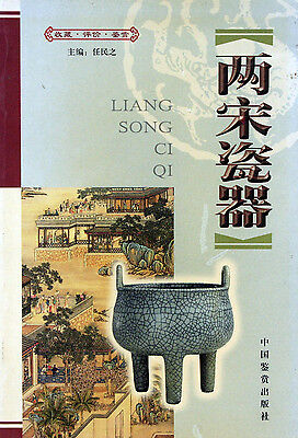 Scarce book: Porcelain of the Northern and Southern Song Dynasties