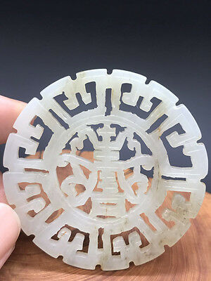 19Th An Antique Chinese White  Jade No:1614