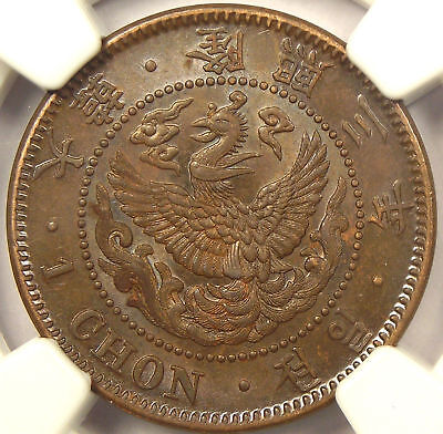 1909 Korea Chon Coin - Certified NGC MS64 - Rare in MS64 - Scarce Choice BU Coin